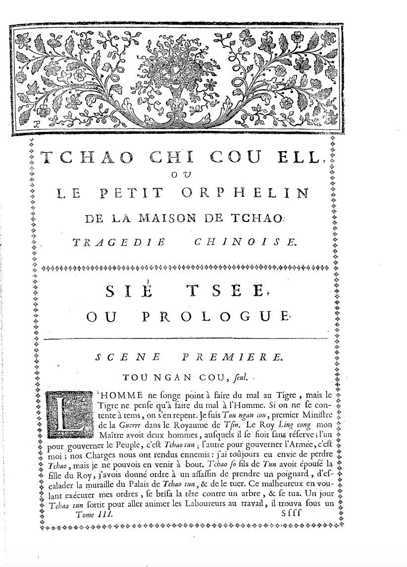 《中华帝国全志》(1735)《赵氏孤儿》译文首图.jpg