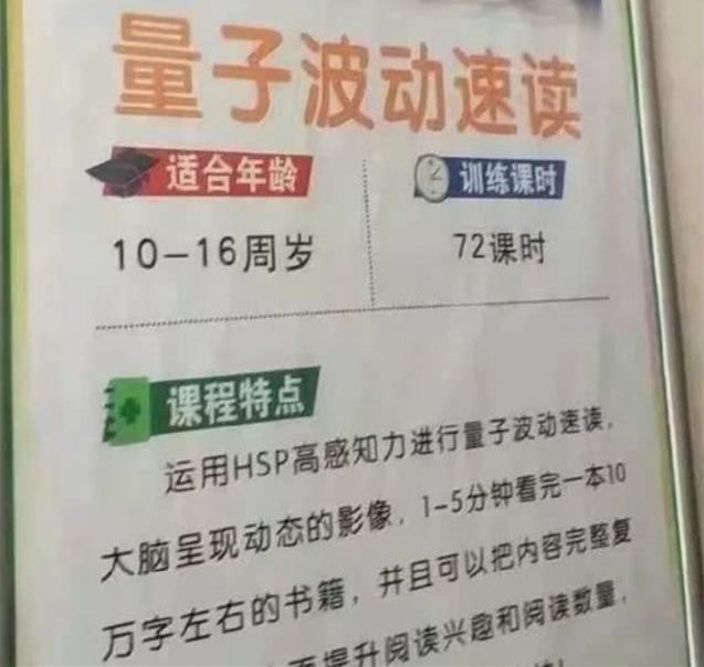 http://www.weixinrensheng.com/jiaoyu/1455763.html