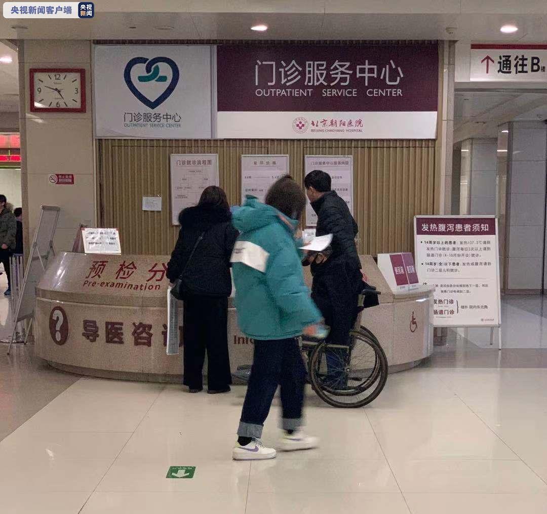 北京朝阳医院一男子持菜刀伤人后