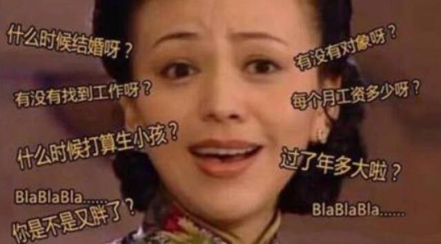 http://www.k2summit.cn/jiaoyuxuexi/1910004.html