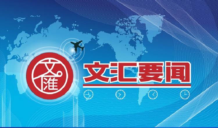 即时起,上海开往湖北各地省际班