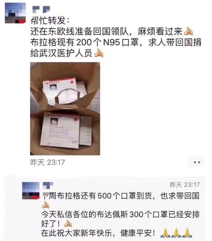 http://www.weixinrensheng.com/lvyou/1496597.html