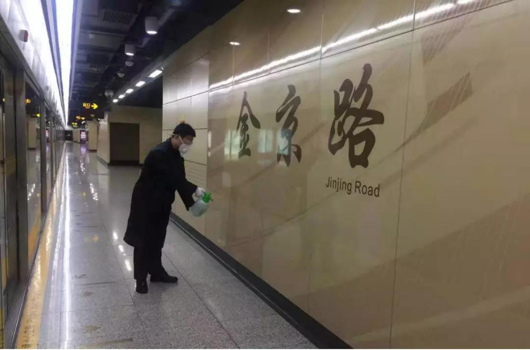 确诊病例涉及两个地铁站,金京路和陕西南路站连夜封闭式全面消毒