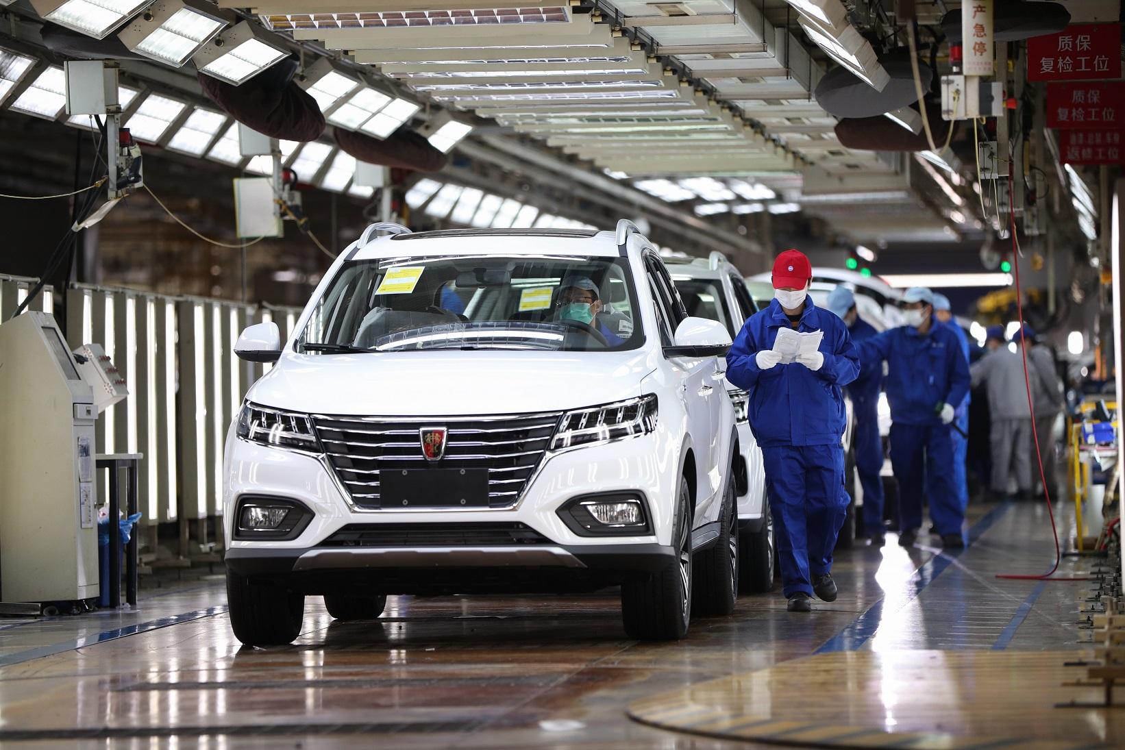 (经济)(4)上汽:抓生产保供应(3494097)-20200306024824 (1).JPG