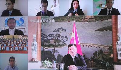 中国驻俄罗斯大使.jpg