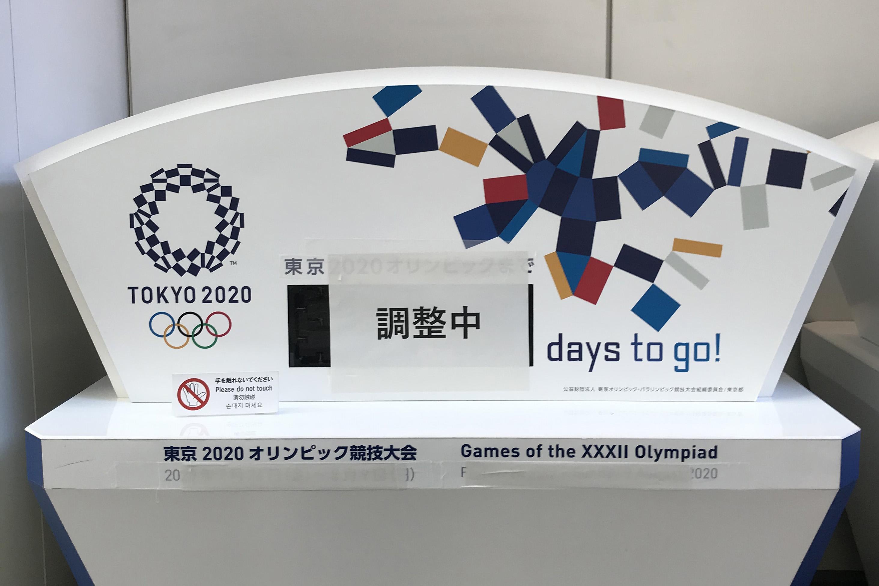 (体育)(3)东京奥运会延期至2021年(3583423)-20200326025059.JPG
