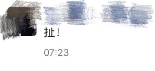 经纪人.png