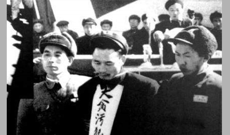 公审刘青山,张子善现场类图.jpg