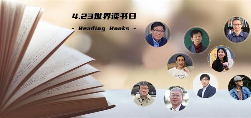 简约全民阅读计划公众号推图@凡科快图_副本.jpg