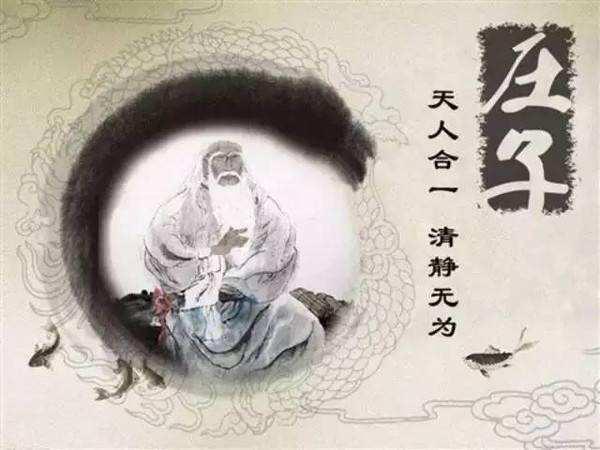 laozhuang.jpg