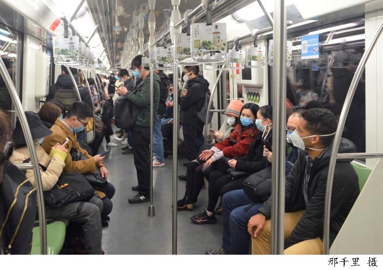 地铁疫情1.jpg