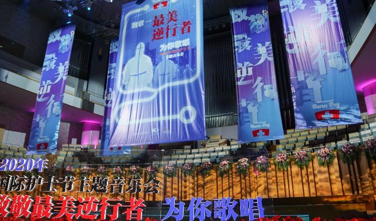 护士节主题音乐会排练现场图-摄影牛小北 (5) (1)_gaitubao_750x441.jpg