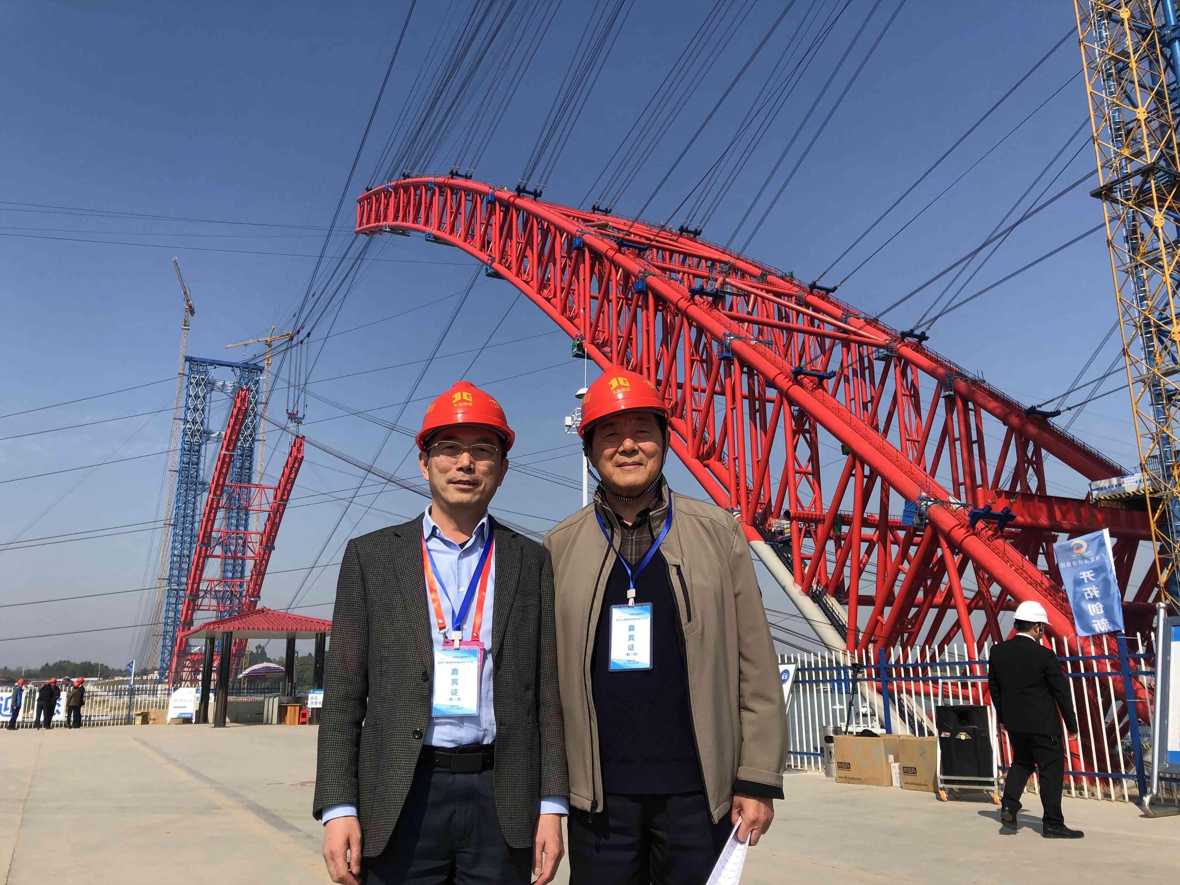 20191209-参观世界最大跨度拱桥-和交通部原总工程师凤懋润 (1).jpg