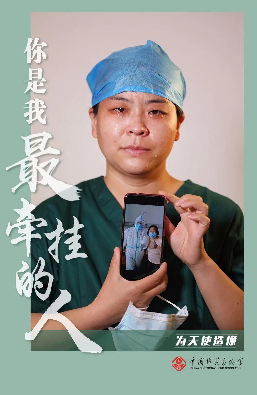医务人员照片.jpg