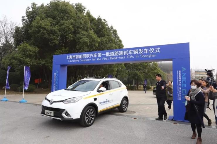 2018年3月,上海市第一阶段智能网联汽车开放测试道路落地安亭新镇。.jpg
