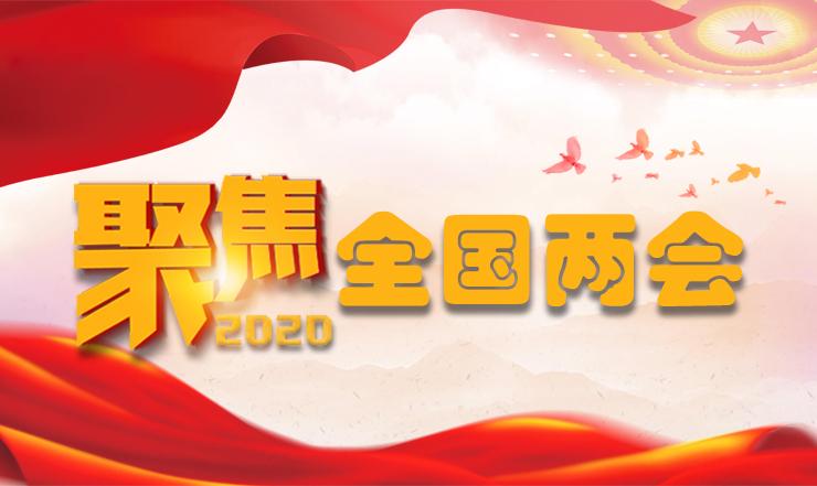 微信图片_20200522071117.jpg