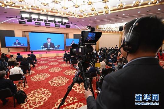 全国人大新闻发布会22日晚在人民大会堂举行 新华网 图