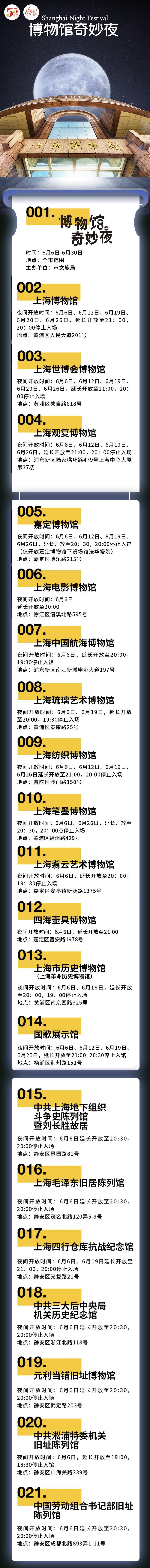 微信图片_20200606140426.jpg