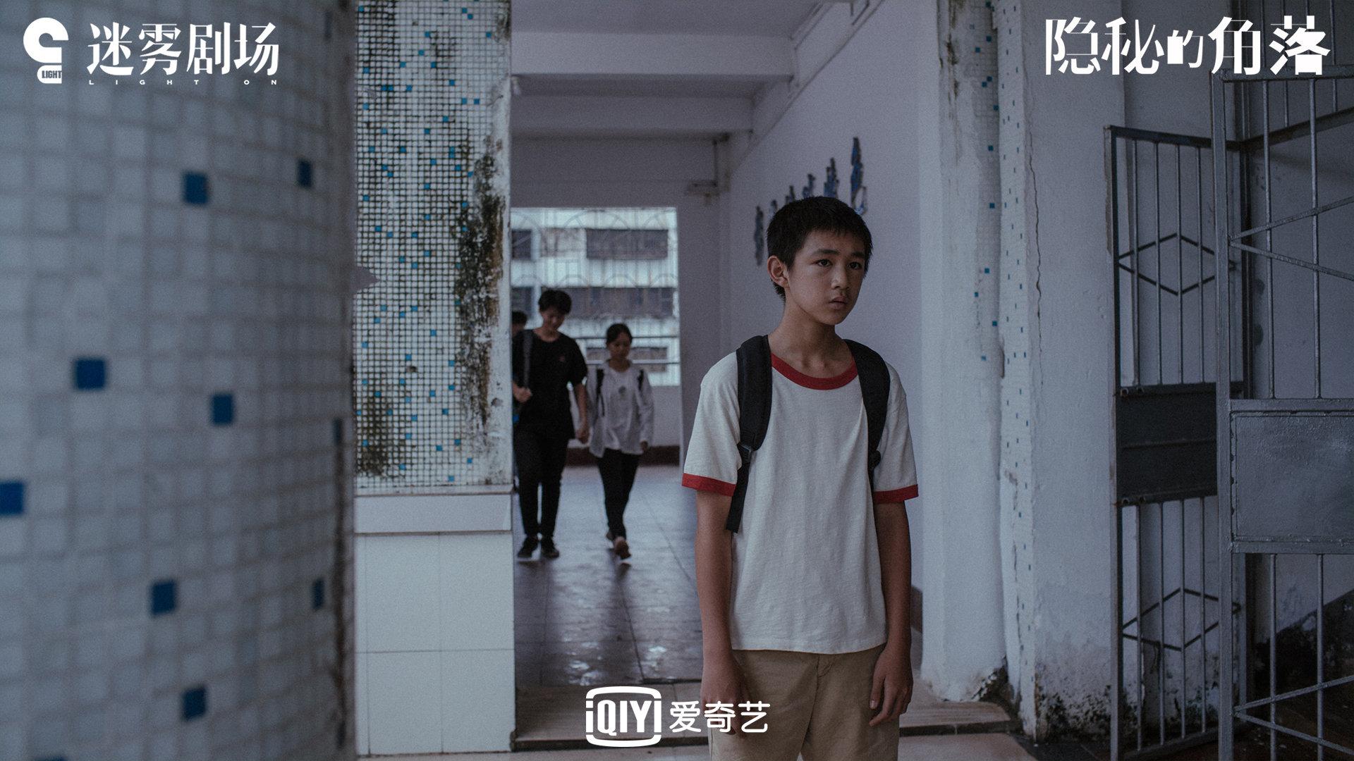 紫金陈:朱朝阳的原型是我,但我