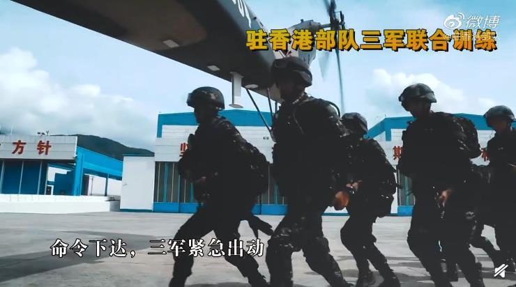 驻港部队三军联合演练