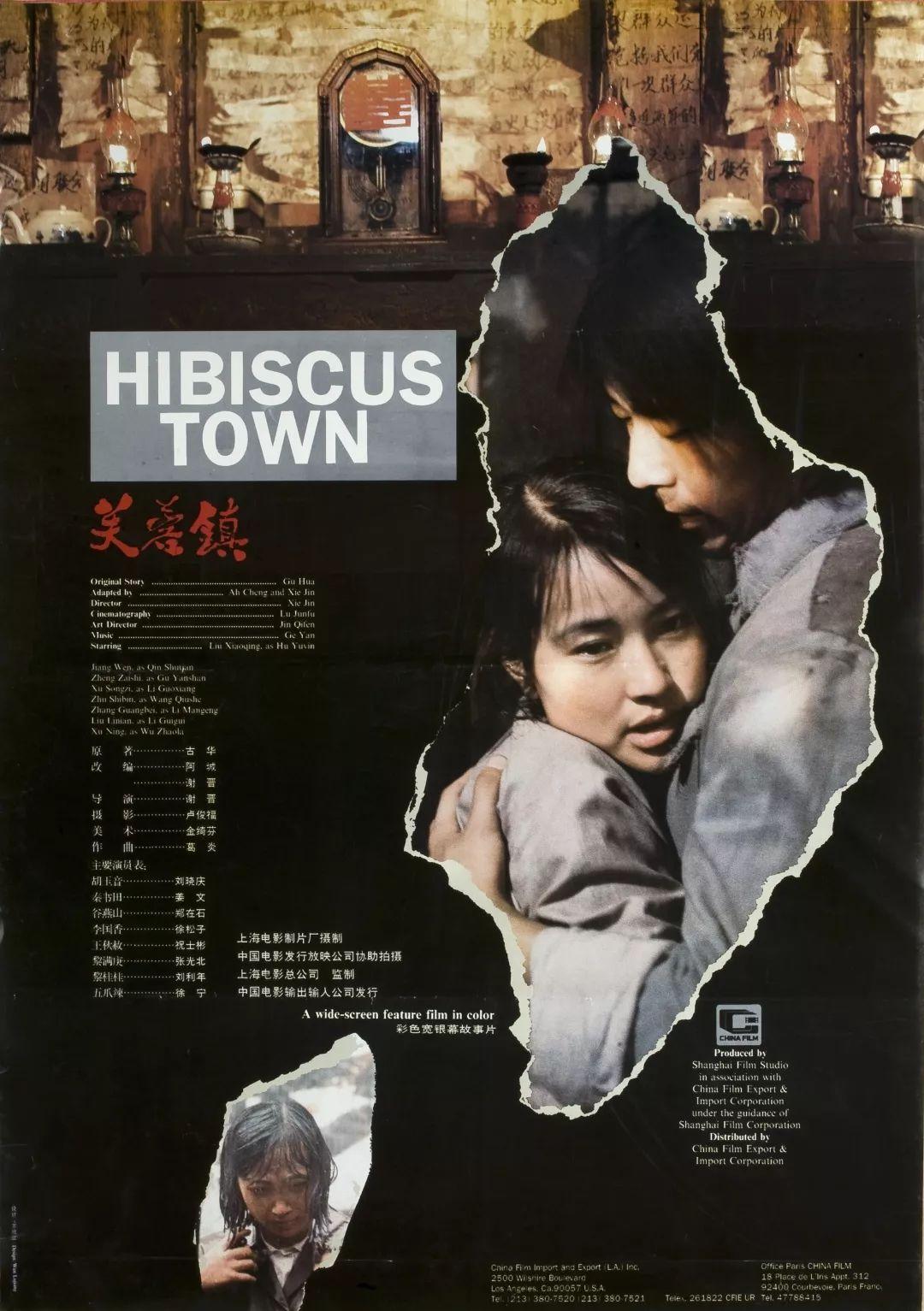 光影70年,这些上海电影的时光留影,唤醒多少小辰光的记忆和怀念