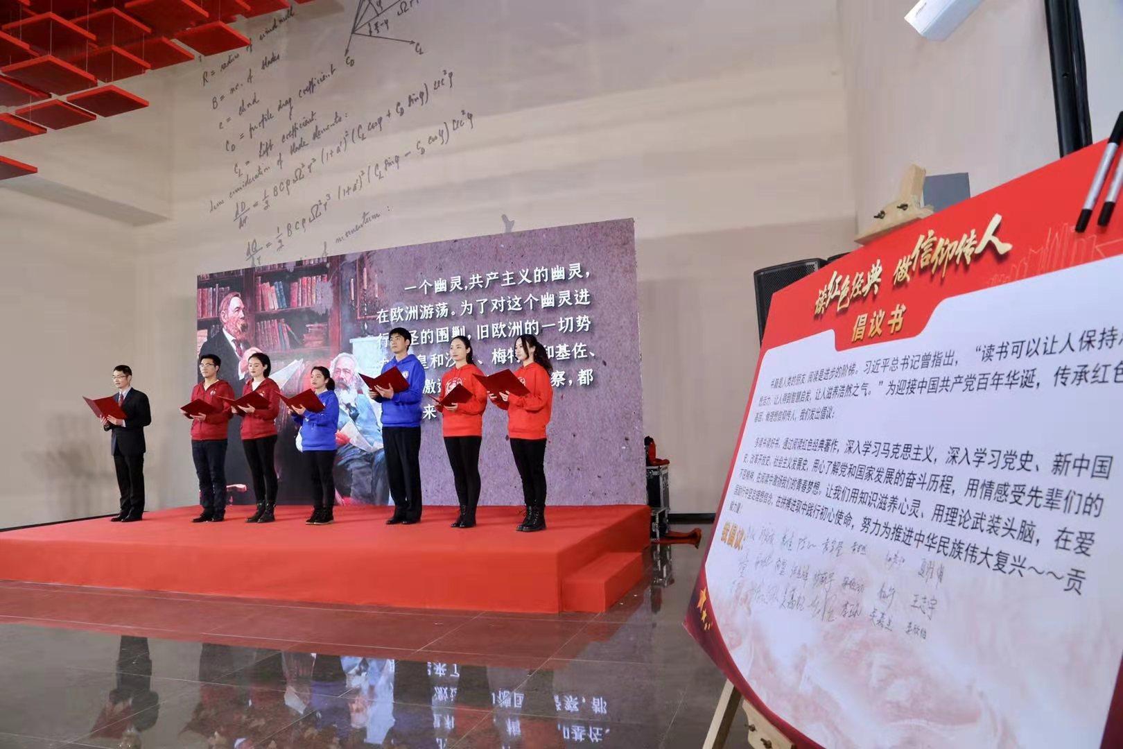 复旦大学教师陈玉聃领诵,复旦大学、上海交通大学、上海商学院学生共同朗诵的《共产党宣言》经典片段.jpg