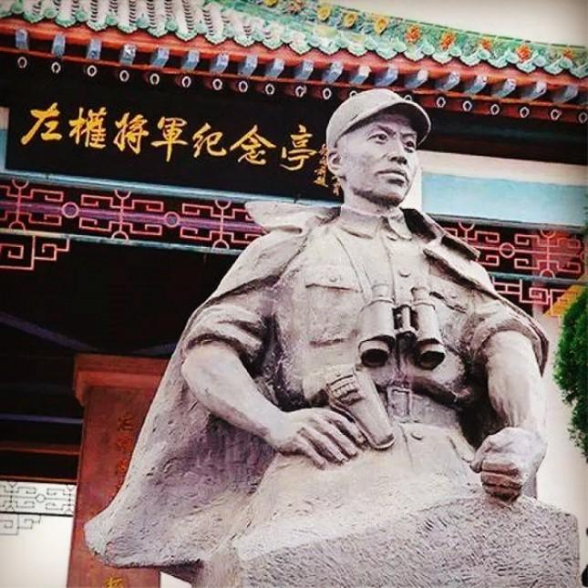 左权纪念亭.jpg