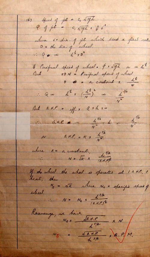 4钱学森就读交大期间的水力学试卷(1934年)_副本.jpg