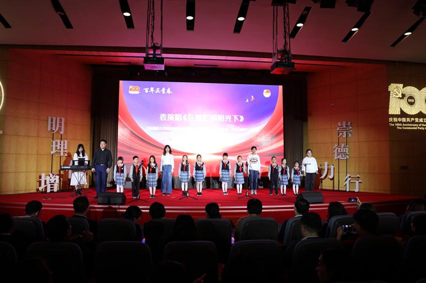 2区域化团建:大中小学生共同唱响在灿烂阳光下_副本.jpg