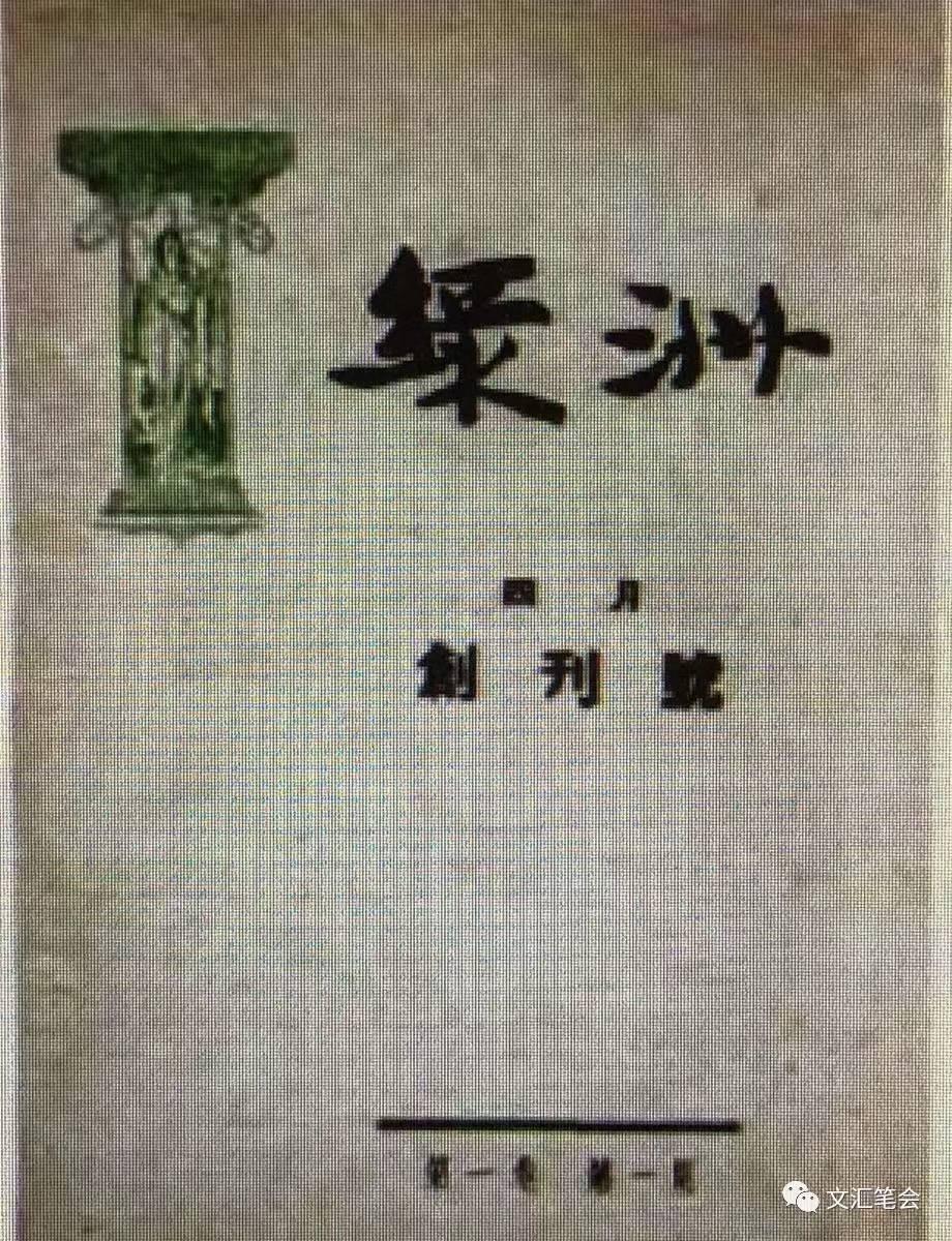 绿一.jpg