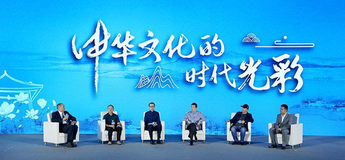 腾云峰会首场论坛:中华文化的时代光彩。本文图片主办方提供