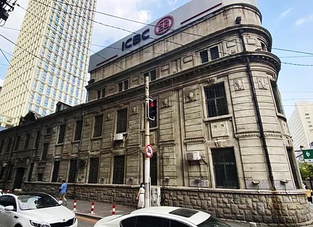 建于1932年的志城银行645.jpg