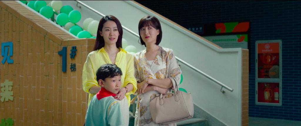 《少年行》9.30上映,机器人老爸开启喜剧旅程