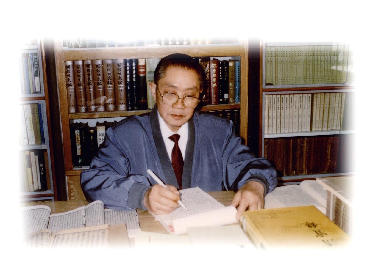 (学人9.12)纪念_关文发先生与明清史(5012858)-20210915184641.jpg
