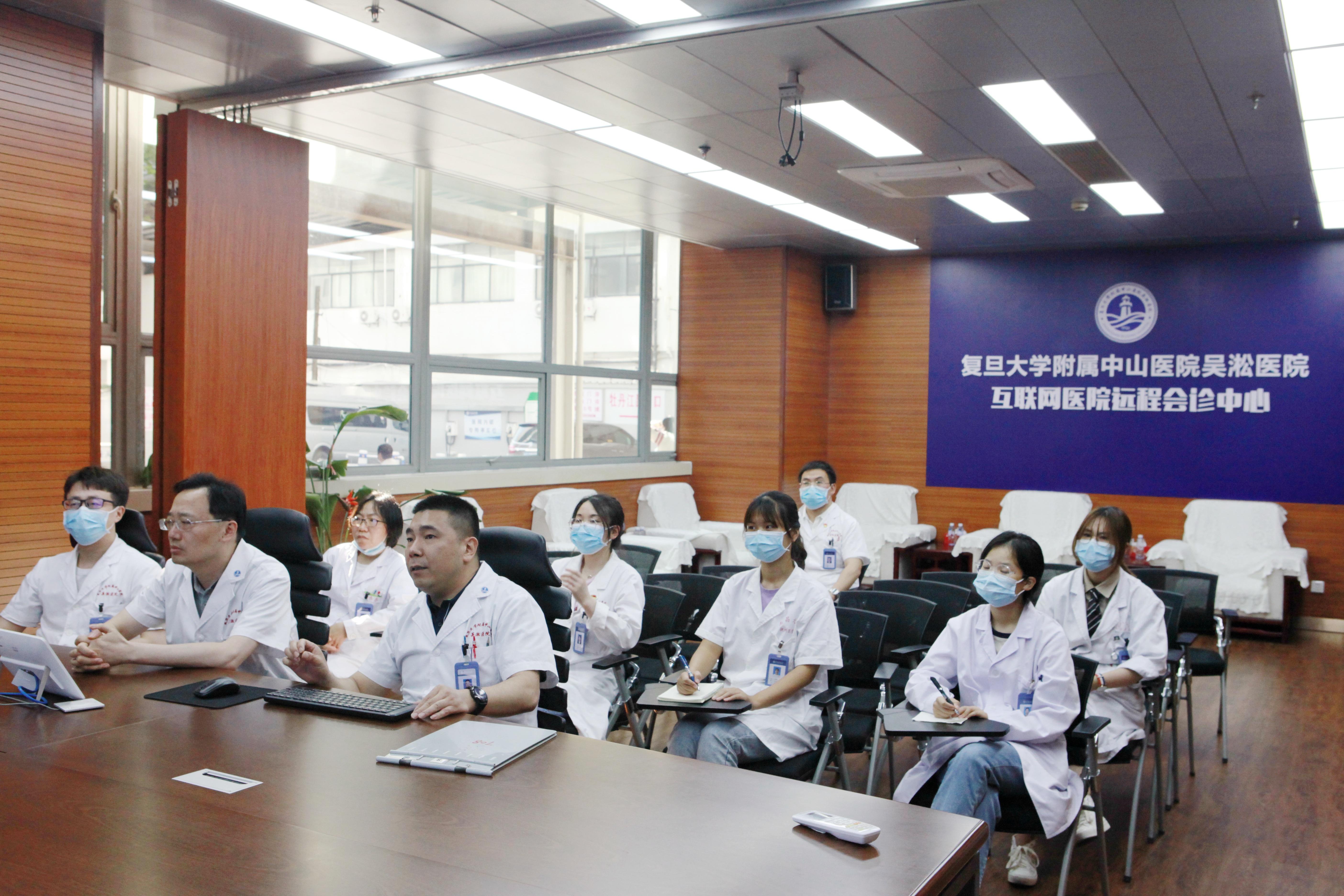 06 吴淞医院和中山医院已借助互联网医院平台开展多例多学科会诊2.jpg