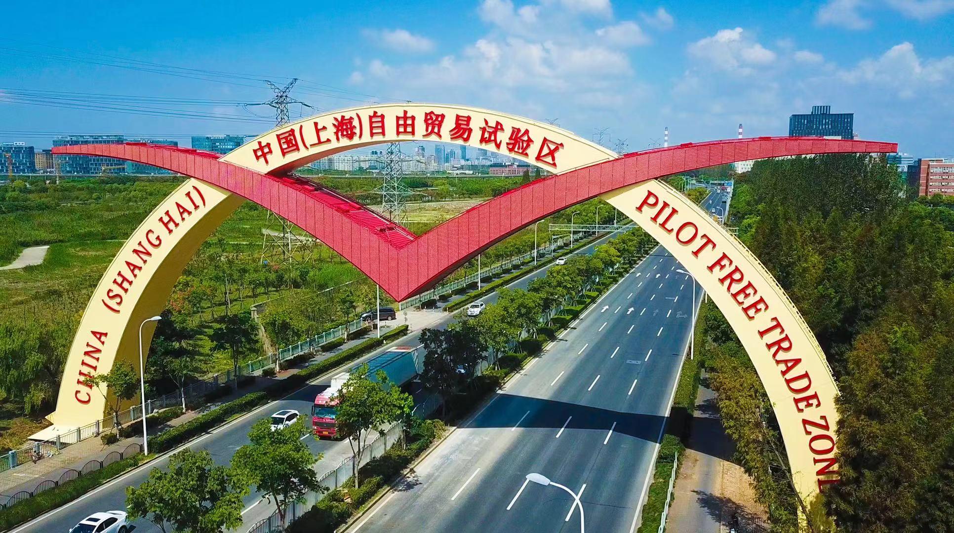 上海自贸区外高桥.jpg