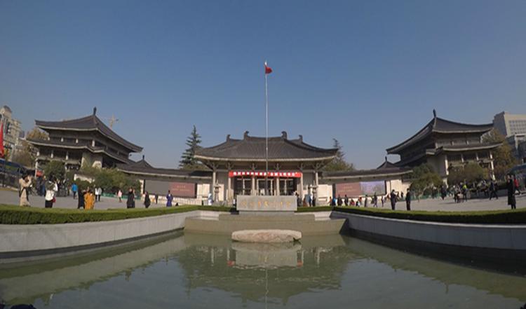 陕西历史博物馆远景。.png