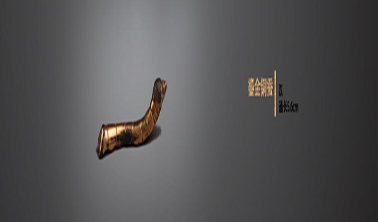 安康市出土的鎏金铜蚕。.jpg