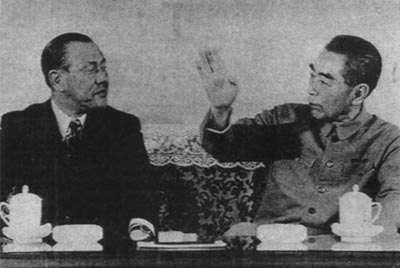 历史性的会见——1972年的周恩来与田中角荣.jpg