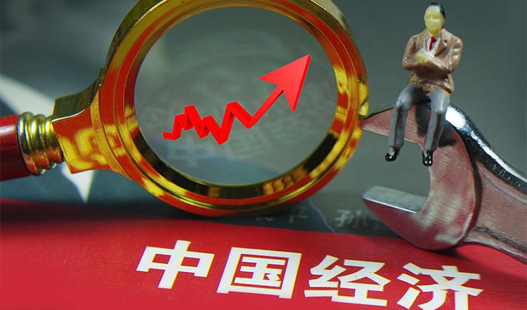 2017年云南的经济总量_云南经济管理学院