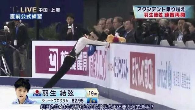 羽生结弦:16次打破世界纪录,这个征服全世界的少年就是励志本人|一刻·晨读