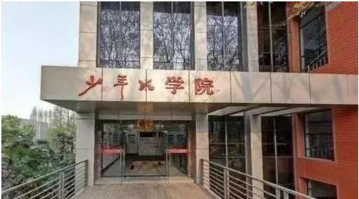 学院.JPG