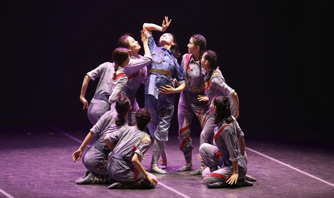 南京艺术学院舞蹈学院《不息》1_副本.jpg
