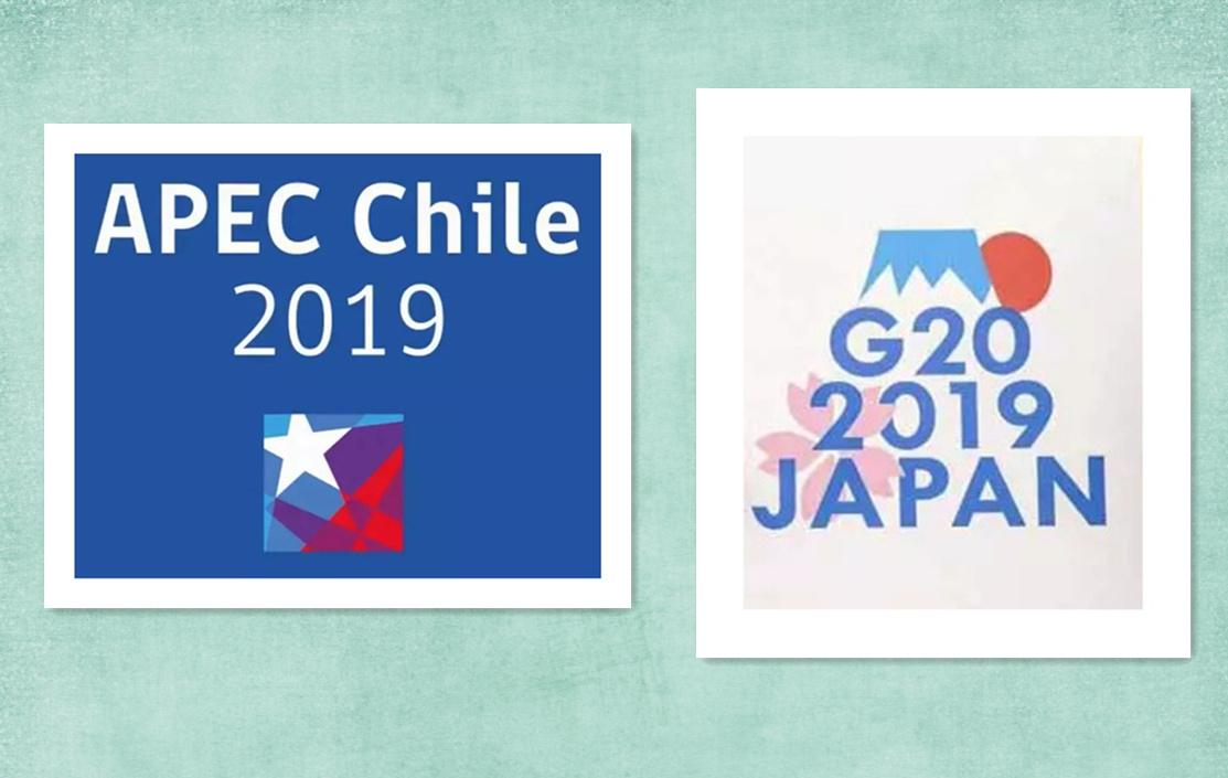 2019年APEC会议将在智利召tt开5_副本_副本.jpg