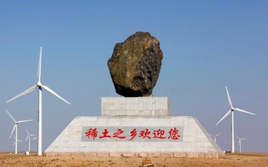 """位于内蒙古包头市达茂旗的""""稀土之乡""""标志。中国是世界上最大的稀土生产、出口国。6.jpg"""