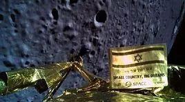 """以色列登月失败,""""水熊""""淹没月球"""