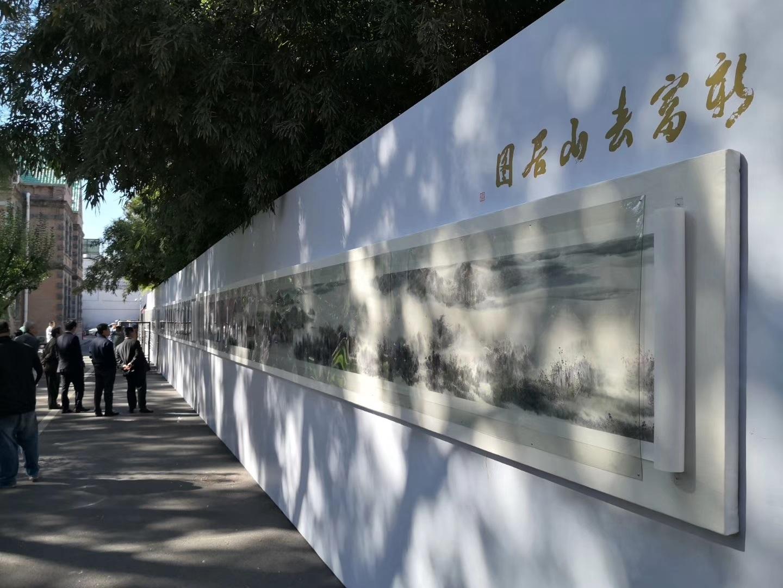 """走进""""连着""""中南海的小院:国务院参事室70年来首次对外开放"""