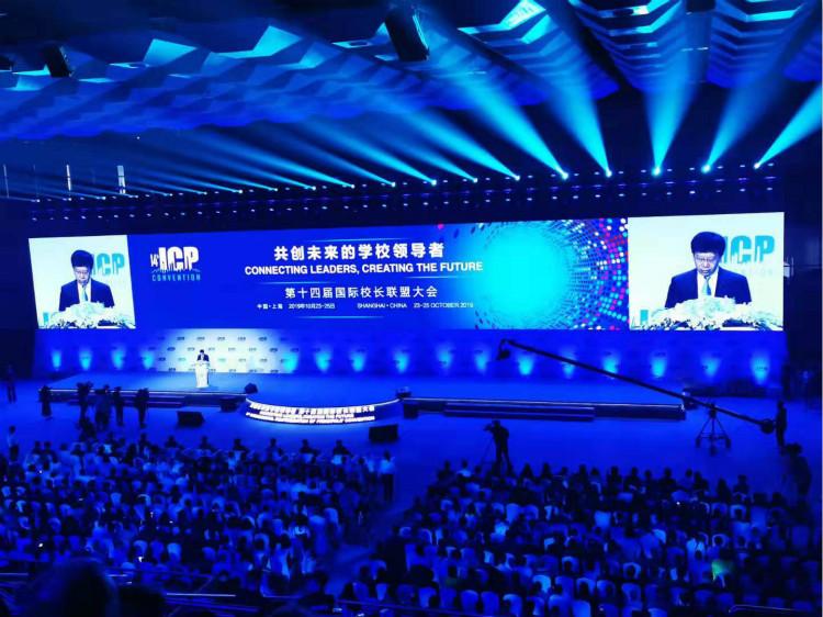 視頻 | 馬云今現身華東師大談教育金句頻現:我會做一輩子的教育支持者,教育在,希望就在!