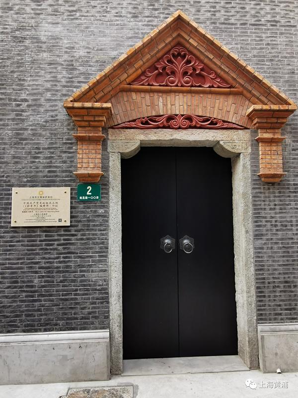 """中国共产党发起组成立地(《新青年》编辑部)旧址位于南昌路100弄2号。""""星火初燃""""——中国共产党发起组成立地(《新青年》编辑部)旧址史迹陈列展于7月1日试运营开放。"""