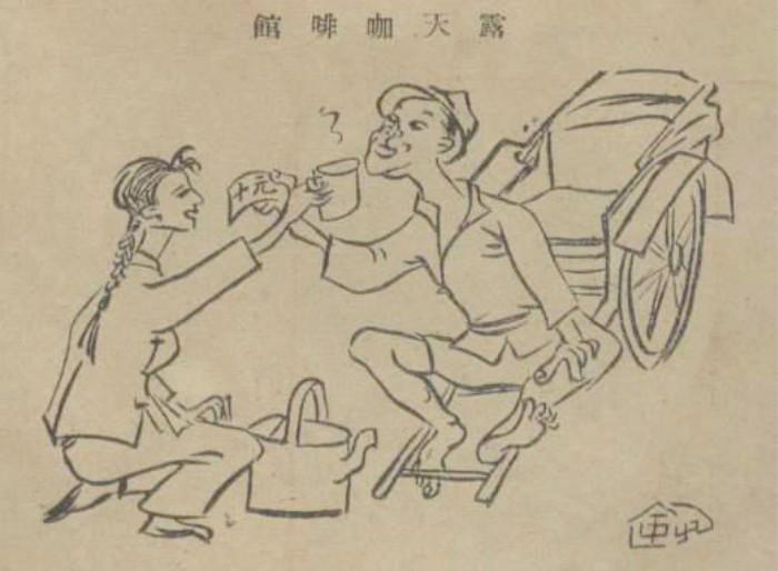 70. 露天咖啡館漫画_副本_meitu_2.jpg